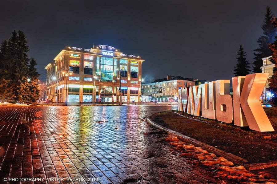 Центр міста Луцька (театральна площа)