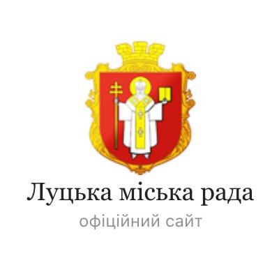 (c) Lutskrada.gov.ua